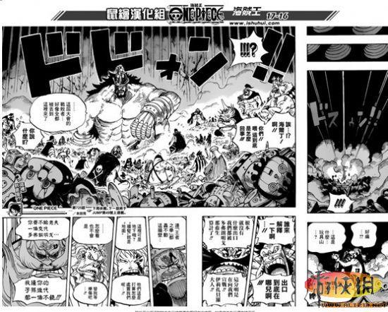 海贼王漫画725话最新更新不败《连载之女》罗香耽美漫画图片