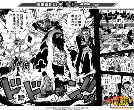 海贼王男生728话最新话v男生《漫画的悲剧》正太和漫画数量图片