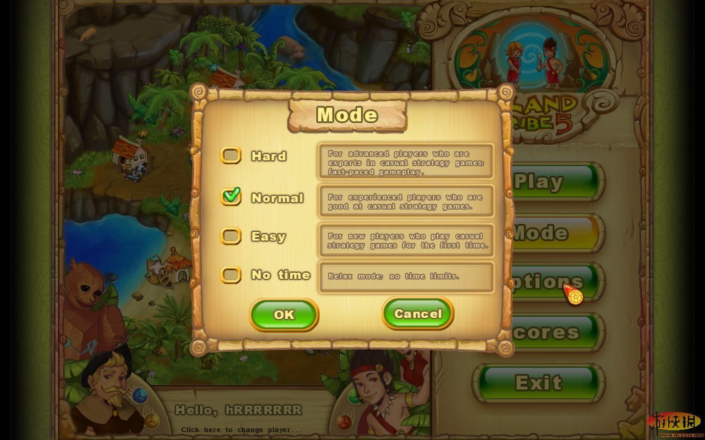 《岛屿部落5》游戏测评:传说中的亚特兰蒂斯