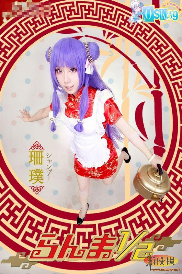 中国萌娘给主人上茶 OSK39阿蔡蔡珊璞精彩COS