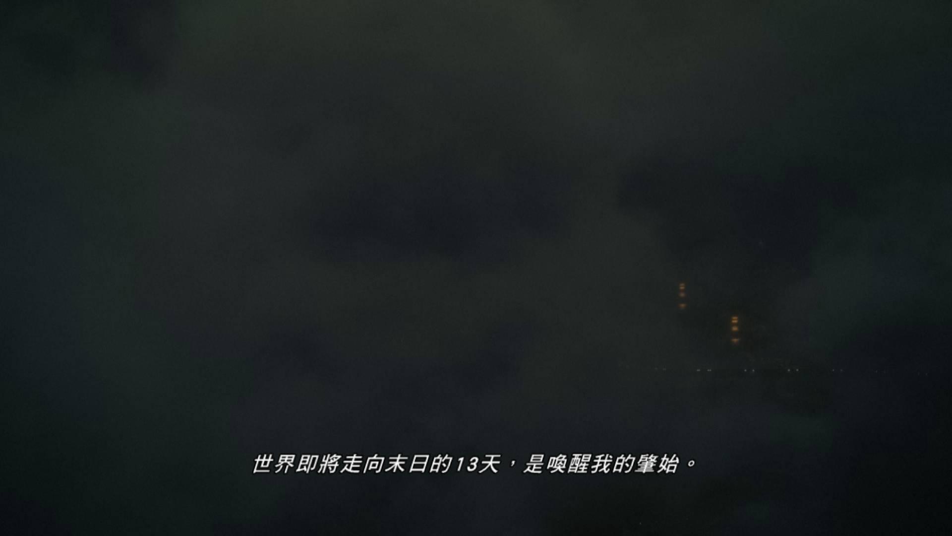 最终幻想13-3/LIGHTNING RETURNS: FINAL FANTASY XIII/最终幻想13:雷霆归来插图3