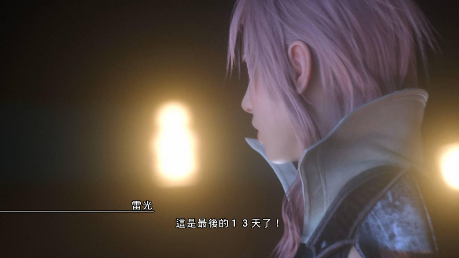 最终幻想13-3/LIGHTNING RETURNS: FINAL FANTASY XIII/最终幻想13:雷霆归来插图4