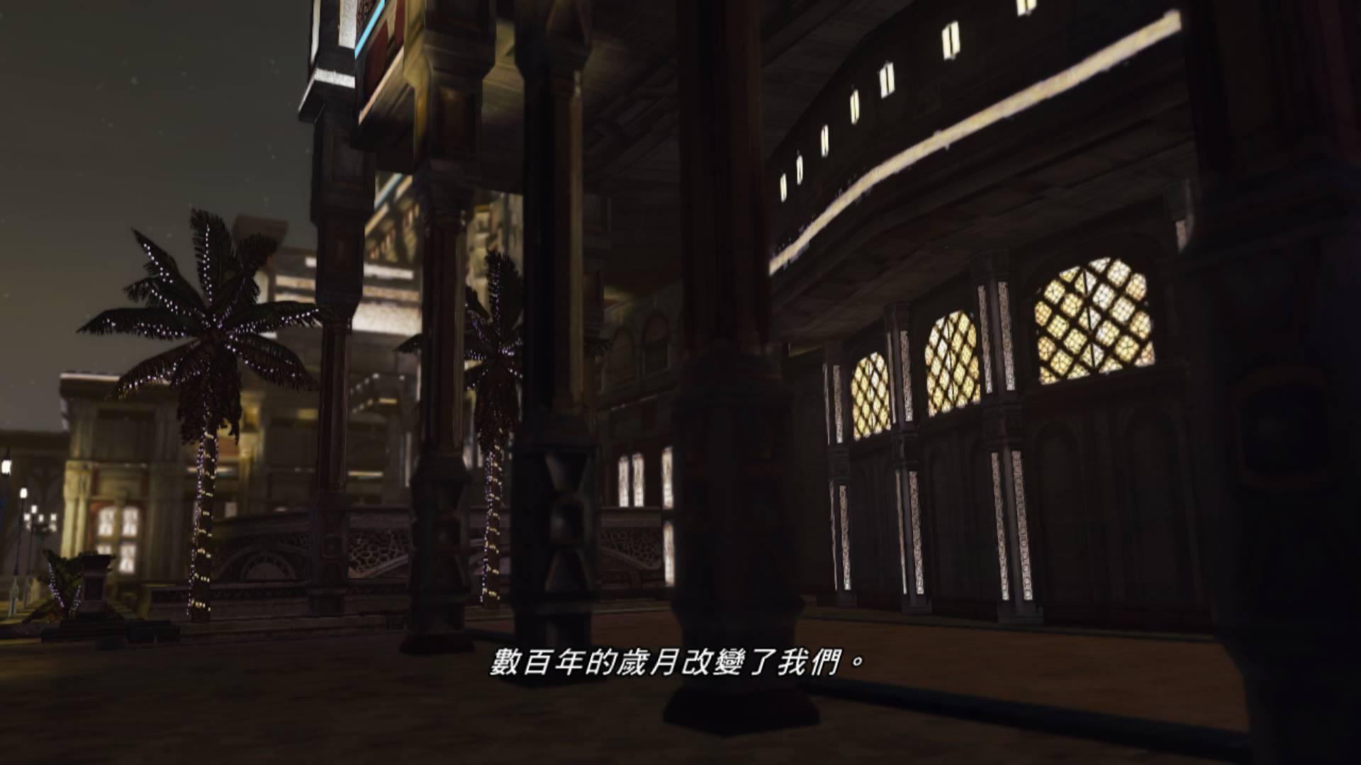 最终幻想13-3/LIGHTNING RETURNS: FINAL FANTASY XIII/最终幻想13:雷霆归来插图5