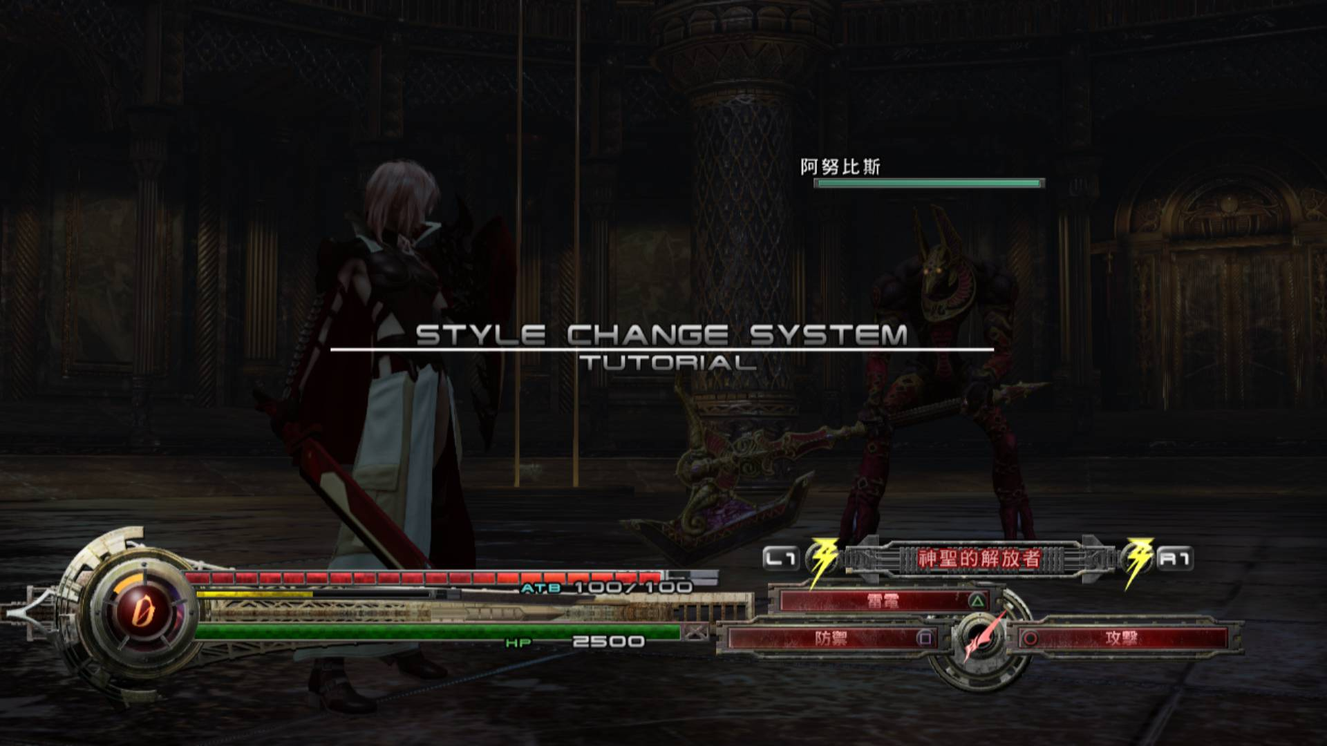 最终幻想13-3/LIGHTNING RETURNS: FINAL FANTASY XIII/最终幻想13:雷霆归来插图6