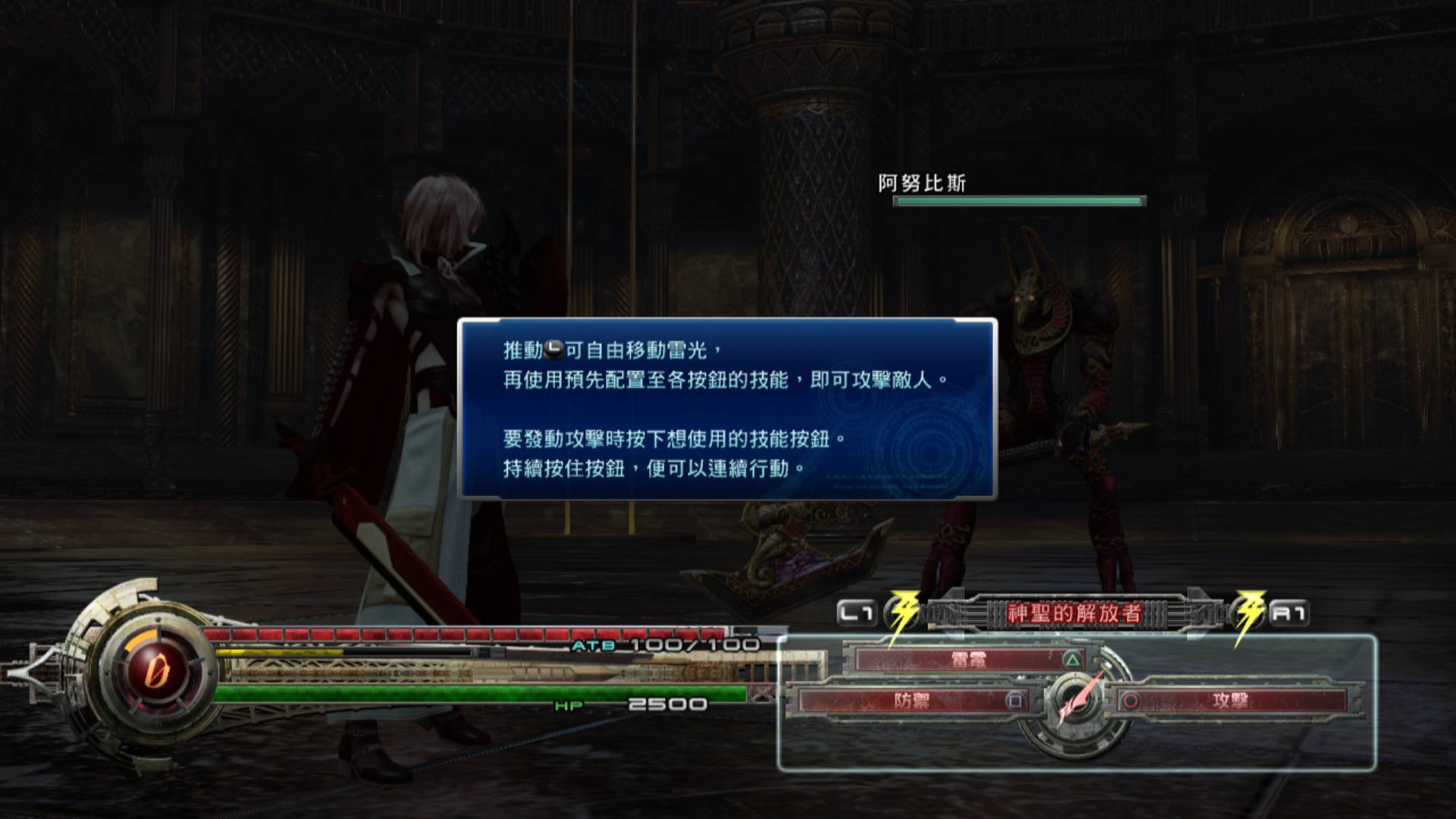 最终幻想13-3/LIGHTNING RETURNS: FINAL FANTASY XIII/最终幻想13:雷霆归来插图7