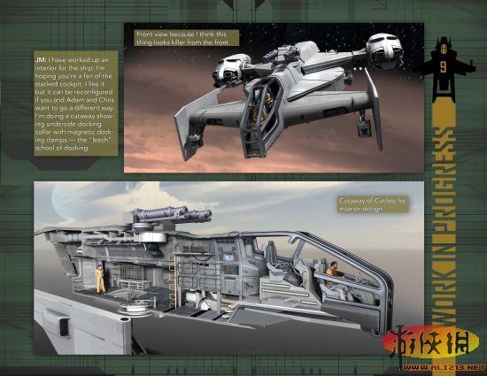 《星际公民》海盗机种马格努斯II型概念图