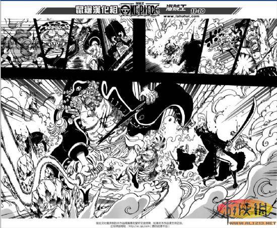 海贼王冠军734话最新更新《D组神父诞生!》r18漫画漫画图片
