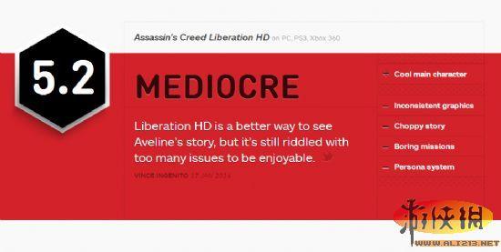 除了主角一无是处《刺客信条:解放HD》IGN评测公布