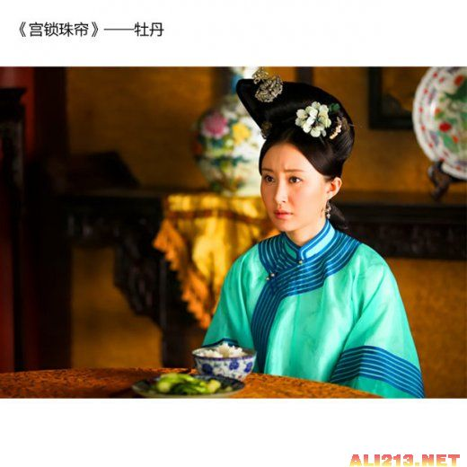 一人饰两角的演技郑爽林心如刘诗诗PK演员胸看为什么男生女生喜欢图片