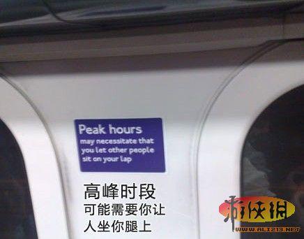倫敦你這是討厭胖子的節奏 倫敦地鐵被「玩壞」