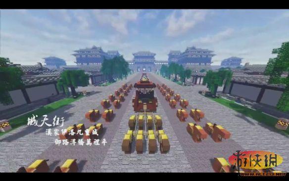 古城丽江 [游侠网]国人团队使用《我的世界》还原古城·丽江