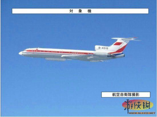 154md电子战飞机