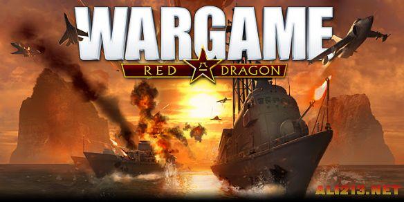 《战争游戏:红龙》游戏评测:专业的现代战争
