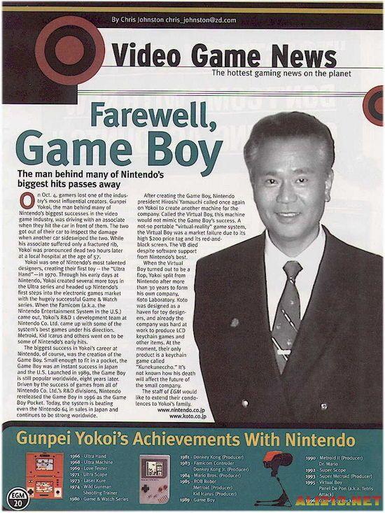致青春!今天是任天堂Game Boy誕生二十五周年