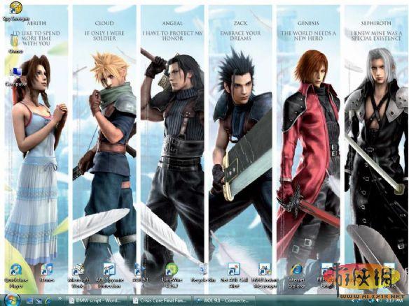 『最終幻想7』音樂會將於六月舉行 植松伸夫出席