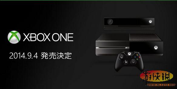 9月4日XB One強襲11區 首日銷售有望破千臺!