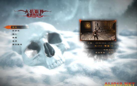 魔幻ARPG『火焰限界』漢化補丁下載地址發布!