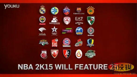 25支歐洲強隊加盟 外媒公布『NBA 2K15』新預告