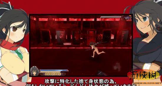 《闪乱神乐2:真红》最新动作演示 妹子脱衣提升内力图片