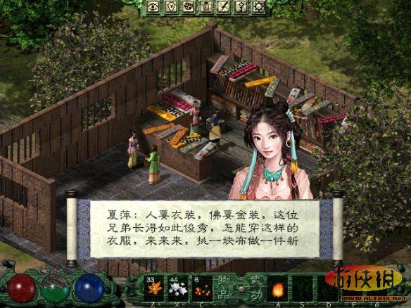 《剑侠情缘外传:月影传说》游戏评测:情感影响结局