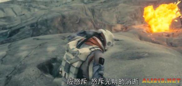 《星际穿越》终极预告片 爱可以穿越时间与空