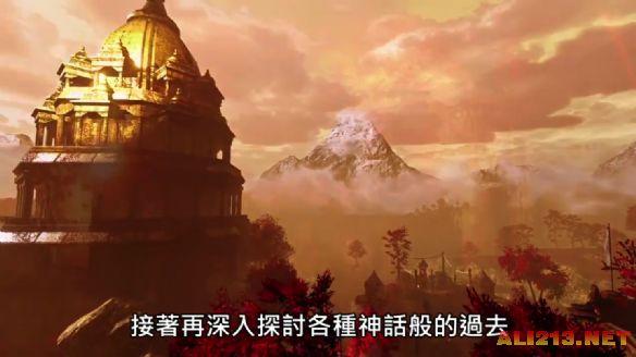 gc2014:《孤岛惊魂4(far cry 4)》全新中文预告 探索神秘香格里拉