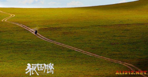 电影《狼图腾》首曝预告片 三款概念海报公布