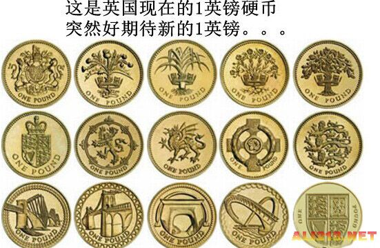 英国欲设计新的1英镑硬币