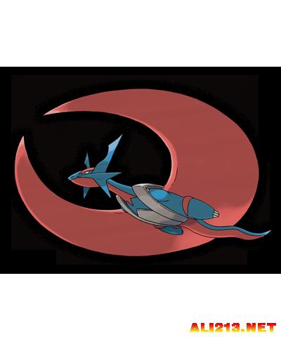 Mega 7 - Pokemon evolution salameche ...