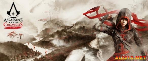 日前,《刺客信条:大革命》的创意总监Alex Amancio在接受Eurogamer访问时表示他们非常喜欢《刺客信条历代记:中国》这样风格的游戏,一旦他们有更多关于其他历代记的想法,他们非常愿意制作更多的同类型《刺客信条》作品。而他们也将会采用不同的艺术风格来配合作品中的特殊主角,比如他们在《刺客信条历代记:中国》中着重选择了红色和黑色来代表中国墨特色。