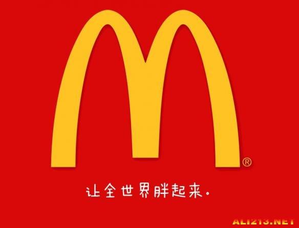 logo 标识 标志 设计 矢量 矢量图 素材 图标 584_447