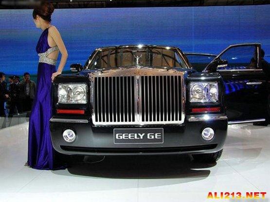 汽车超级模仿秀 盘点能把人雷哭的十大国产山寨车高清图片