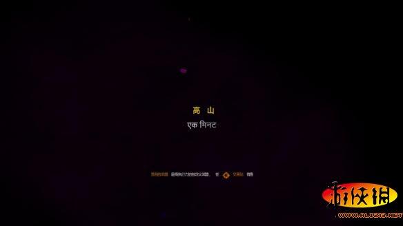 育碧大作孤岛惊魂4lmao5.5汉化补丁发布!
