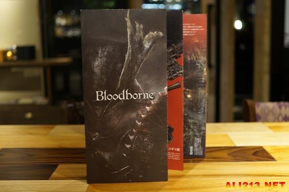 双人互撸够味!《血源诅咒(Bloodborne)》合作安徽天柱山一日游攻略图片