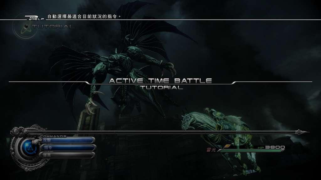 最终幻想13-2/Final Fantasy XIII-2插图1