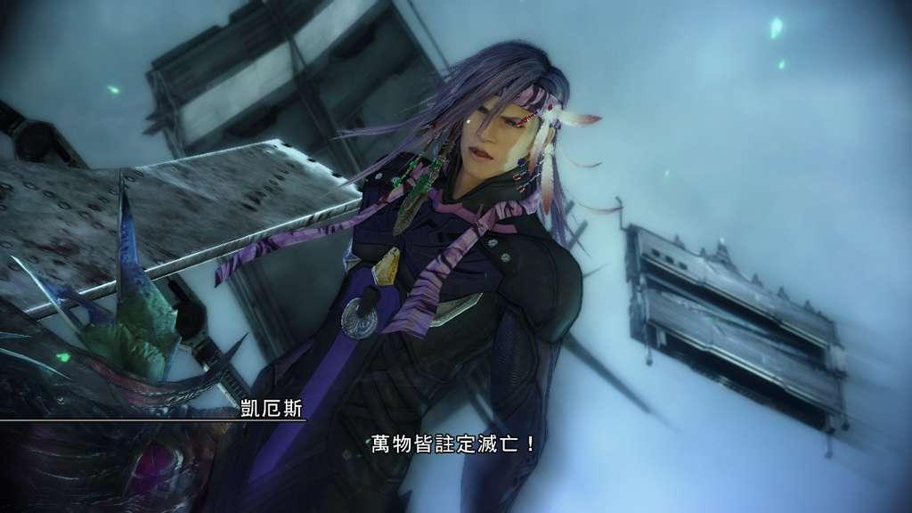 最终幻想13-2/Final Fantasy XIII-2插图8
