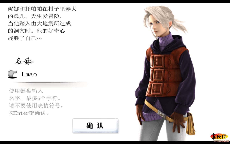 最终幻想3 中文免安装绿色完整硬盘游侠汉化1.0版 游侠pc游...