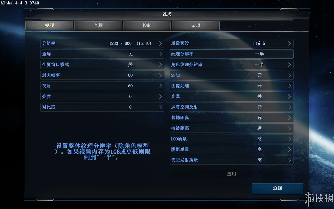 帝国霸业银河生存插图1