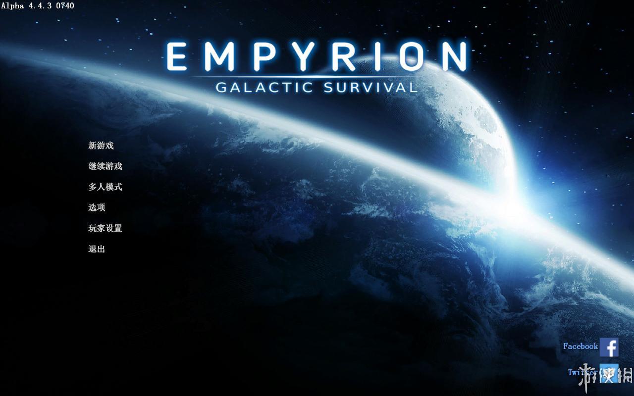 帝国霸业银河生存插图