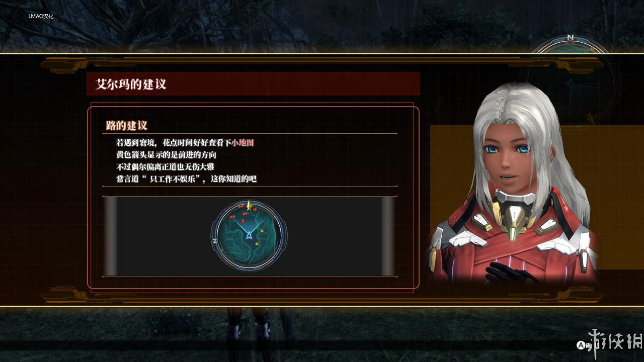 异度之刃X v1.0.2 汉化1.0免安装简体中文绿色版下载