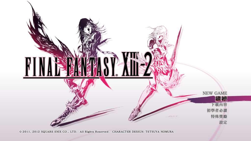 最终幻想13-2/Final Fantasy XIII-2插图