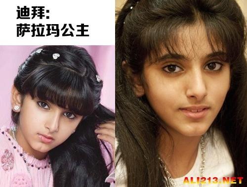 萨拉玛公主(sheikha salama)生于1999年8月.