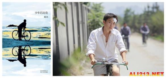 著名70后小说家路内的《少年巴比伦》:同名电影应该