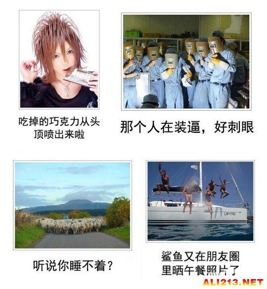 不怕神一样的小学,就怕小学生啊!趣图告诉你还义乌市对手青口图片