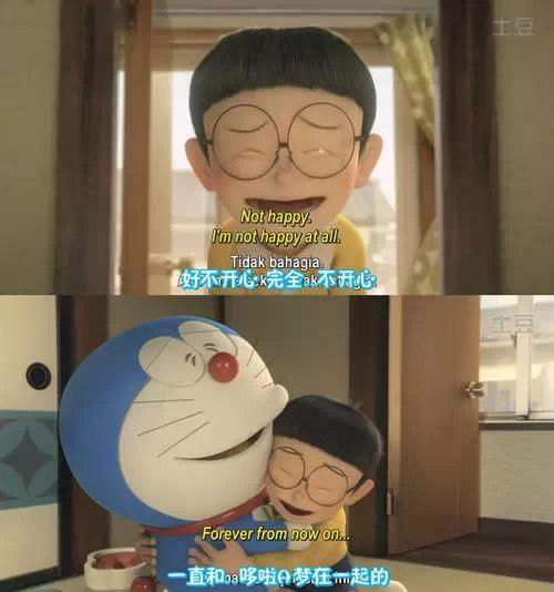 不能没有哆啦A梦 2014科幻电影里的9个暖心瞬间