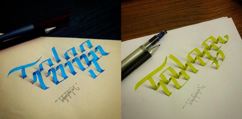 漂亮的手写字体有哪些图片