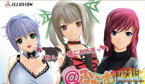 3d工口医汉化下载