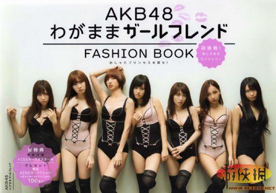 星川麻纪mvg019