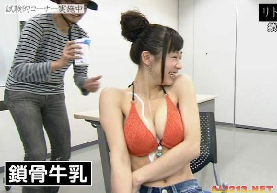 日本深夜综艺节目mp4