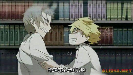 中国古代青楼十大酷刑